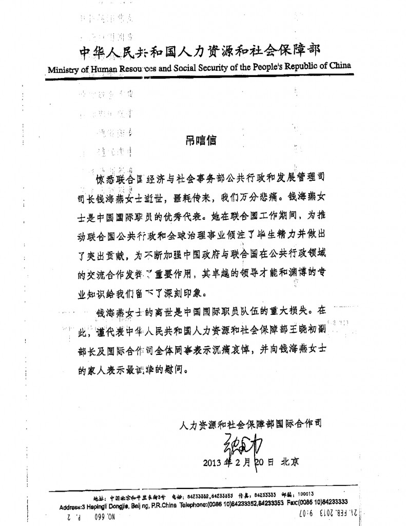Document _ 22 February 2013_2