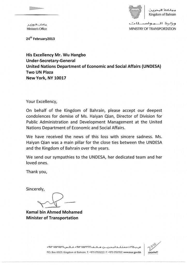 condolences letter HE kamal