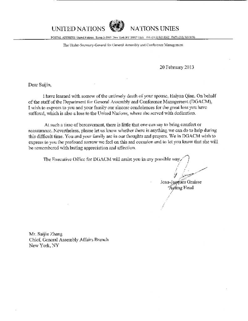 dgacm usg condolence letter